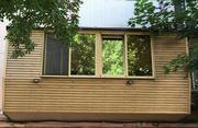 Расширение и ремонт балконов,  лоджий