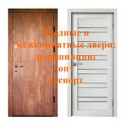 Входные и межкомнатные двери: дропшиппинг,  опт,  экспорт