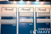 Кондиционеры Airwell Одесса купить