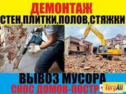 Демонтаж земляные земельные спил покос травы Одесса