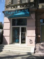 Продам офисное помещение в центре с фасадным входом.