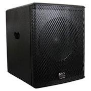 Продам активный сабвуфер GEMINI GVX-SUB12P