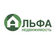 Альфа Одесса недвижимость