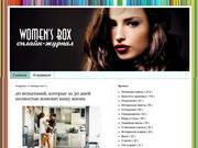 Женский онлайн журнал WomensBox