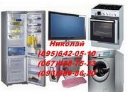 Скупка б/у бытовой техники в Одессе